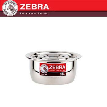 斑馬 ZEBRA 304不鏽鋼調理鍋 14CM