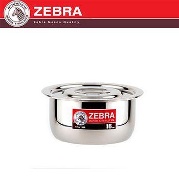 斑馬 ZEBRA 304不鏽鋼調理鍋 16CM