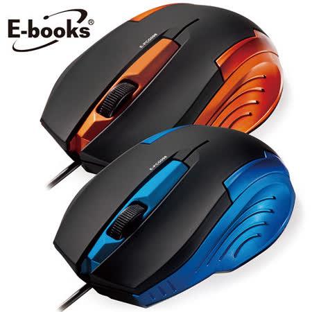 E-books M18高階款1600CPI光學滑鼠