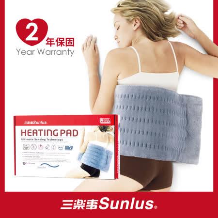 Sunlus三樂事暖暖熱敷柔毛墊(大)-MHP811(醫療級)
