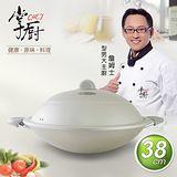 《掌廚》日本理研雙柄中華鍋(38CM)