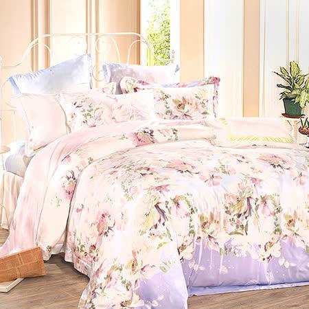 Betrise《錦上添花》加大100%天絲TENCEL四件式兩用被床包組