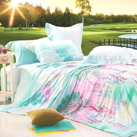 Betrise《戀夏享艷》加大100%天絲TENCEL四件式兩用被床包組