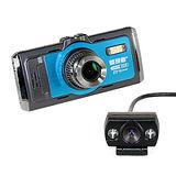 發現者 Z2+ Super 雙鏡頭 行車記錄器 (送8G Class10記憶卡+車用三孔)