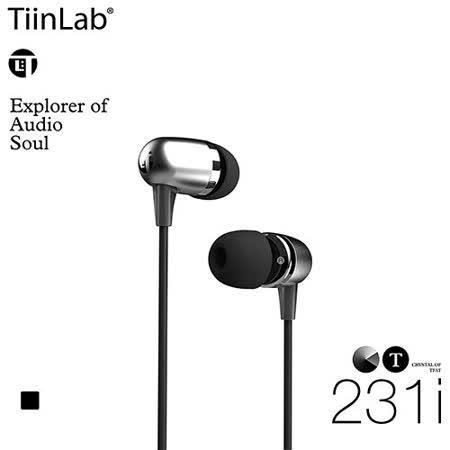 【TiinLab】Crystal of TFAT CT 水晶系列 - CT231i