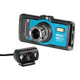 攝錄王 Z2+ Super 前後雙鏡頭行車記錄器 (送8G Class10記憶卡+車用三孔)