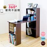 【奧克蘭】水漾4+2書櫃型書桌-三色可選