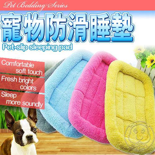 素色絨毛寵物圍護防滑睡墊M號50^~30CM