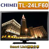 CHIMEI奇美 24吋FHD LED液晶顯示器+視訊盒(TL-24LF60)*送HDMI線+3C拭鏡布