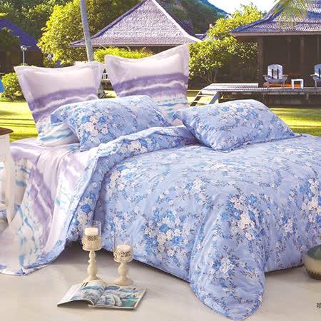 Betrise《色調斑斕》雙人100%天絲TENCEL四件式兩用被床包組