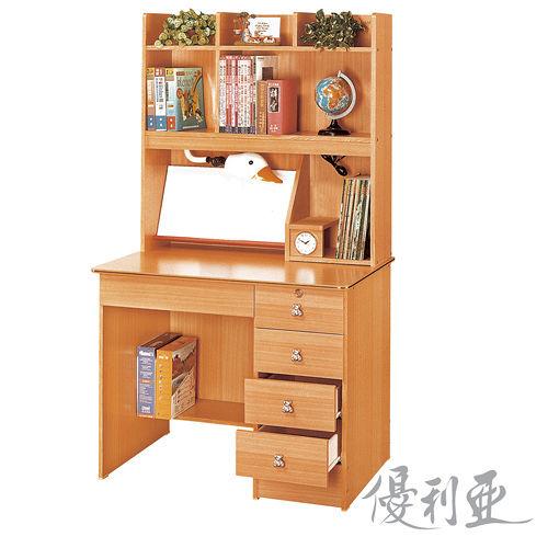 【優利亞-小熊檜木色】3尺書桌(全組)