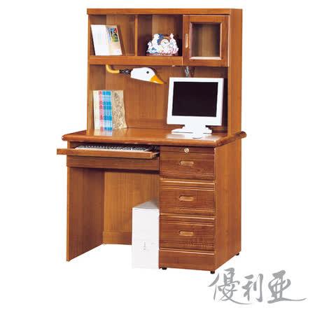 【優利亞-簡約漢克】3.3尺電腦書桌全組(2色)