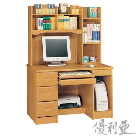 【優利亞-模範生】4尺電腦書桌全組(2色)