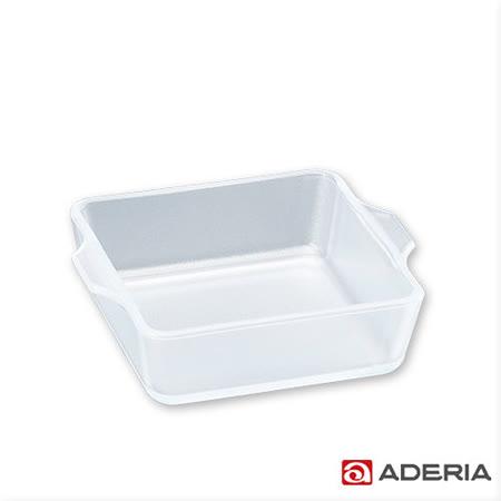 【好物推薦】gohappy 購物網【ADERIA】日本進口方型陶瓷塗層耐熱玻璃烤盤(小)效果好嗎家樂福 愛 買
