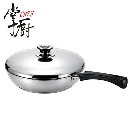 《掌廚》特級不鏽鋼平底鍋30cm GB-30F