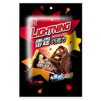 義美雷霆巧克力(量袋)150g