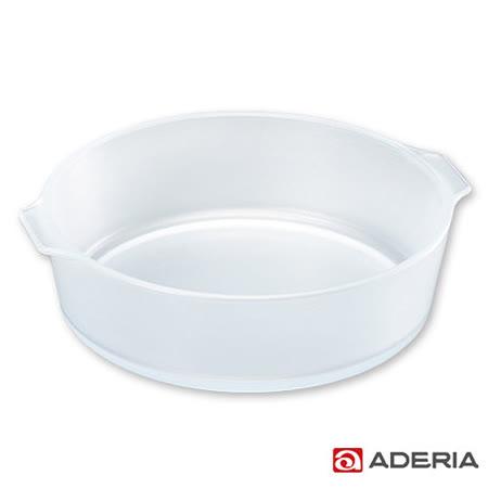 【ADERIA】日本進口圓型陶瓷塗層耐熱玻璃烤盤