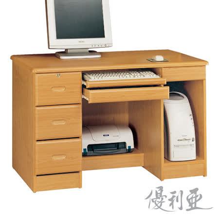 【優利亞-模範生】4尺電腦書桌下座(2色)