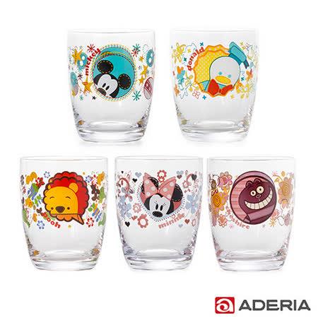【ADERIA】日本進口迪士尼系列玻璃杯265ml五入組