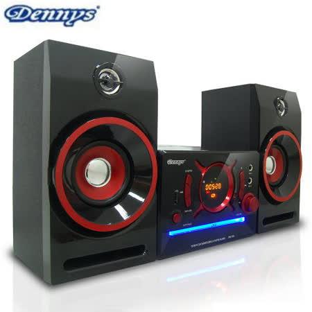 Dennys DVD/USB/FM組合音響(MD-300) 送8G隨身碟