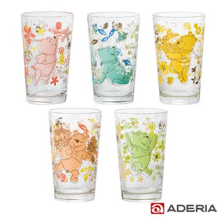 【ADERIA】日本進口迪士尼系列維尼玻璃杯套組