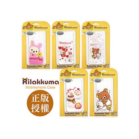 日本授權正版懶懶熊/拉拉熊/Rilakkuma iPhone 6 plus 5.5吋 透明保護殼 手機硬殼