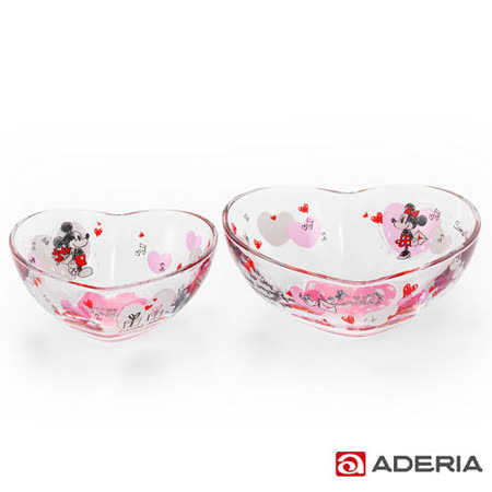 【ADERIA】日本進口LoveLove系列心型玻璃碗套組