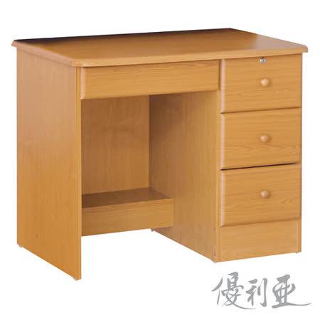【優利亞-維尼赤陽色】3尺耐磨書桌(下座)