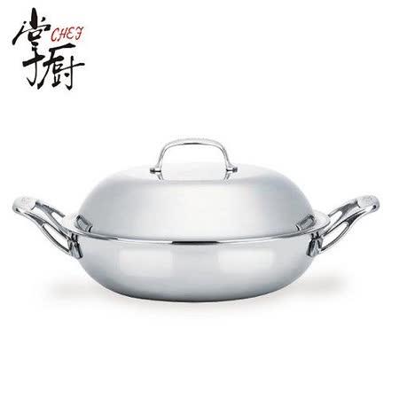 《掌廚》七層複合金36cm中華鍋