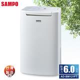 SAMPO聲寶 6L微電腦空氣清淨除濕機 AD-BM121FT