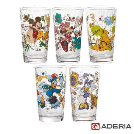 【ADERIA】日本進口迪士尼系列戶外玻璃杯套組