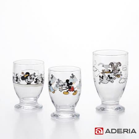 【ADERIA】日本進口米奇與米妮玻璃杯套組