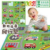 【LOG樂格】環保遊戲爬行墊2cm -動物社區(雙面街道款) 120X180cm