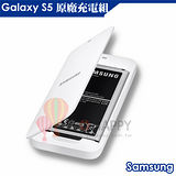 Samsung Galaxy S5 G900i 原廠充電組 (EB-KG900)