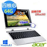 Acer Switch 10 SW5 Z3735四核 10.1吋極智有型 2 in1 十點觸控平板筆電【附贈Office365 個人版】