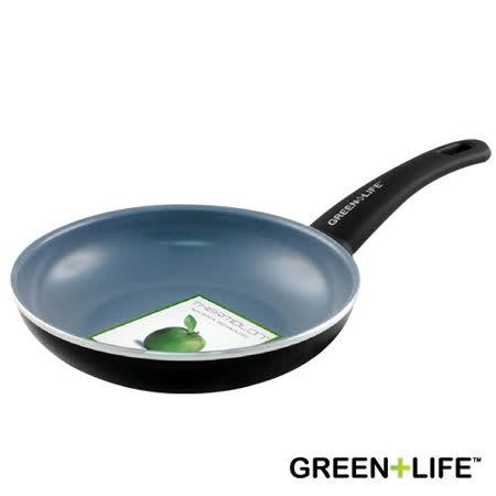 【部落客推薦】gohappy德國雙人牌代理 比利時品牌GREEN+LIFE 20cm平煎鍋(無蓋)開箱taiwan sogo