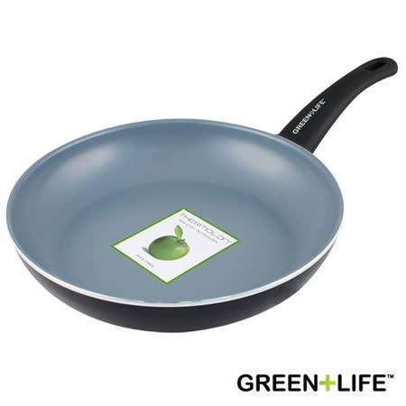 【開箱心得分享】gohappy德國雙人牌代理 比利時品牌GREEN+LIFE 28cm平煎鍋(無蓋)哪裡買台中 中港 路 愛 買