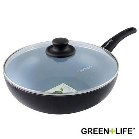 德國雙人牌代理 比利時品牌GREEN+LIFE 28cm深炒鍋(附蓋)