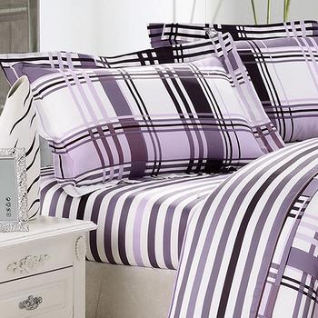 【Betrise格言】特大100%奧地利天絲TENCEL八件式兩用被床罩組