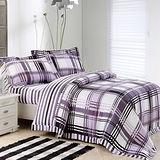 【Betrise格言】雙人100%奧地利天絲TENCEL八件式兩用被床罩組