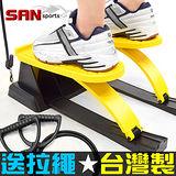 【SAN SPORTS】活氧迴力踏步機-P271-802