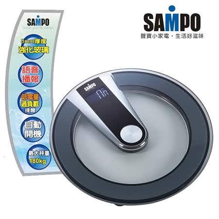 (兌)聲寶SAMPO-語音體重計(BF-L1109ML)