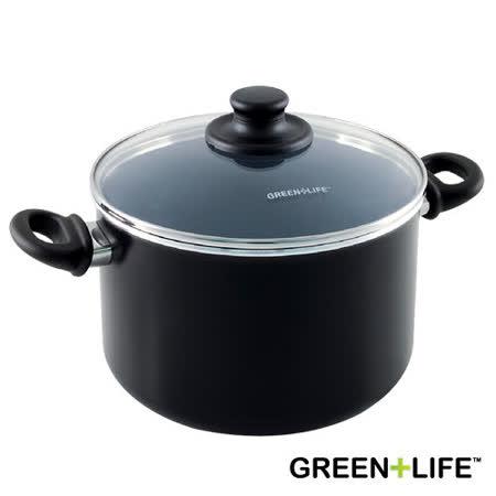 【網購】gohappy線上購物德國雙人牌代理 比利時品牌GREEN+LIFE 22cm雙耳湯鍋(附蓋)哪裡買大 遠 百 餐廳
