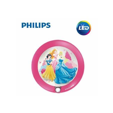 【飛利浦 PHILIPS】迪士尼魔法燈-LED感應式夜燈-迪士尼公主(71765)
