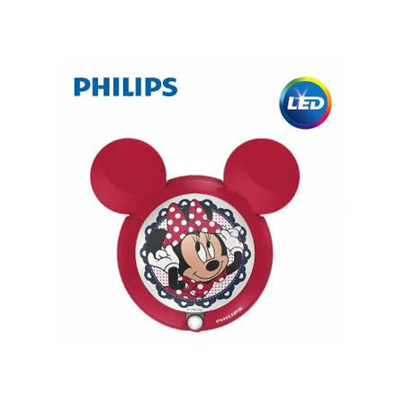 【飛利浦 PHILIPS】迪士尼魔法燈-LED感應式夜燈-米妮 (71766)
