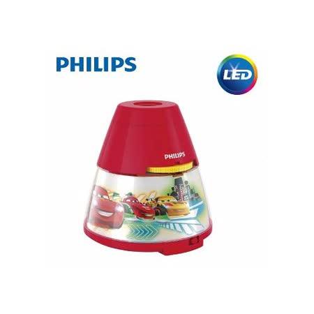 【飛利浦 PHILIPS】迪士尼魔法燈-LED投影燈-汽車總動員主(71769)