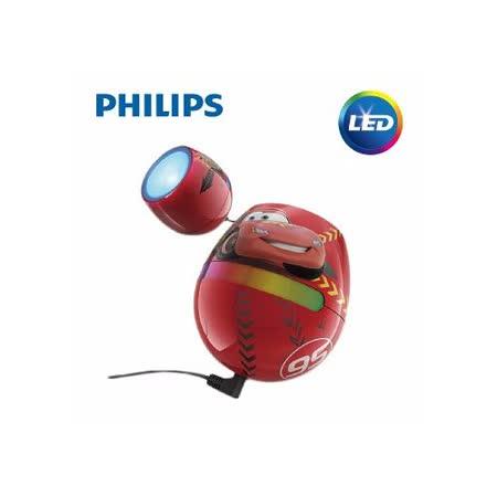 【飛利浦 PHILIPS】迪士尼魔法燈-LED迷你情調燈-汽車總動員 (71704)
