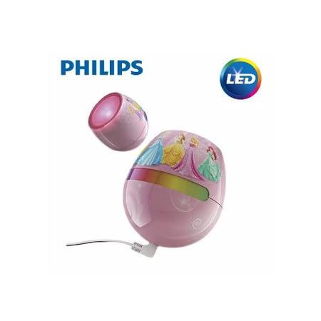 【飛利浦 PHILIPS】迪士尼魔法燈-LED迷你情調燈-迪士尼公主 (71704)