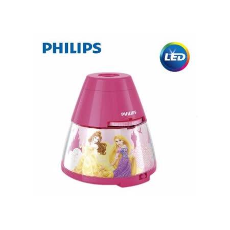 【飛利浦 PHILIPS】迪士尼魔法燈-LED投影燈- 迪士尼公主(71769)