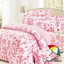 【Arnold Palmer雨傘】粉嫩花蹤-精梳純棉床罩雙人七件組